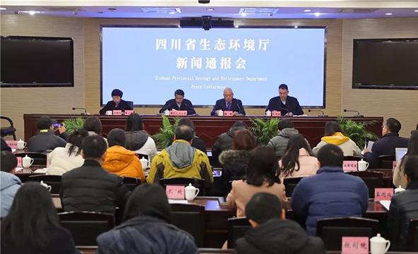 修正实施 强化执行!四川省新修正饮用水条例和环评法实施办法来了